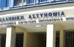 ASTYNOMIA