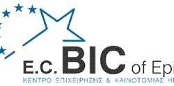 BIC HPEIROY