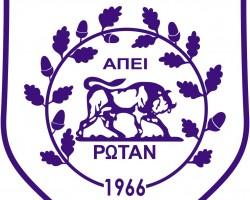logo_pas_giannina