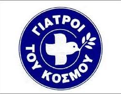 GIATROI KOSMOY