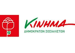 KINHMA DHMOKRATON SOSIALISTON