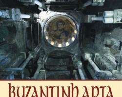 BYZANTINH ARTA IMAGE