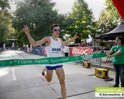 Ιωάννινα Lake Run, Κυριακή 20 Σεπτεμβρίου 2014. AZSPORTSIMAGES