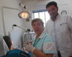 Οδοντιατρείο 003