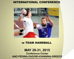 ΣΥΝΕΔΡΙΟ handball